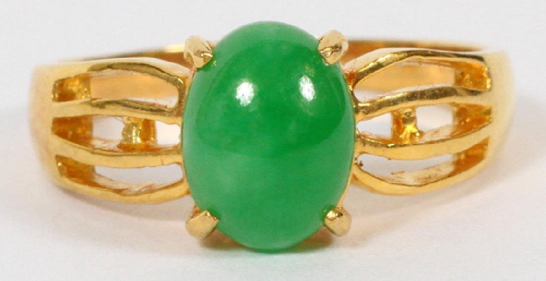 18KT YELLOW GOLD & JADE RING