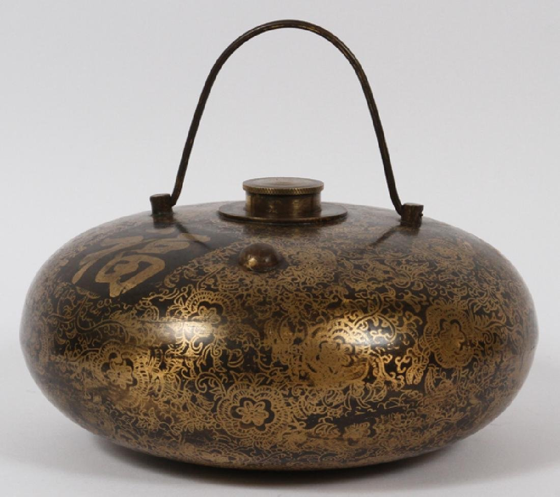 CHINESE METAL HOT WATER CANTEEN