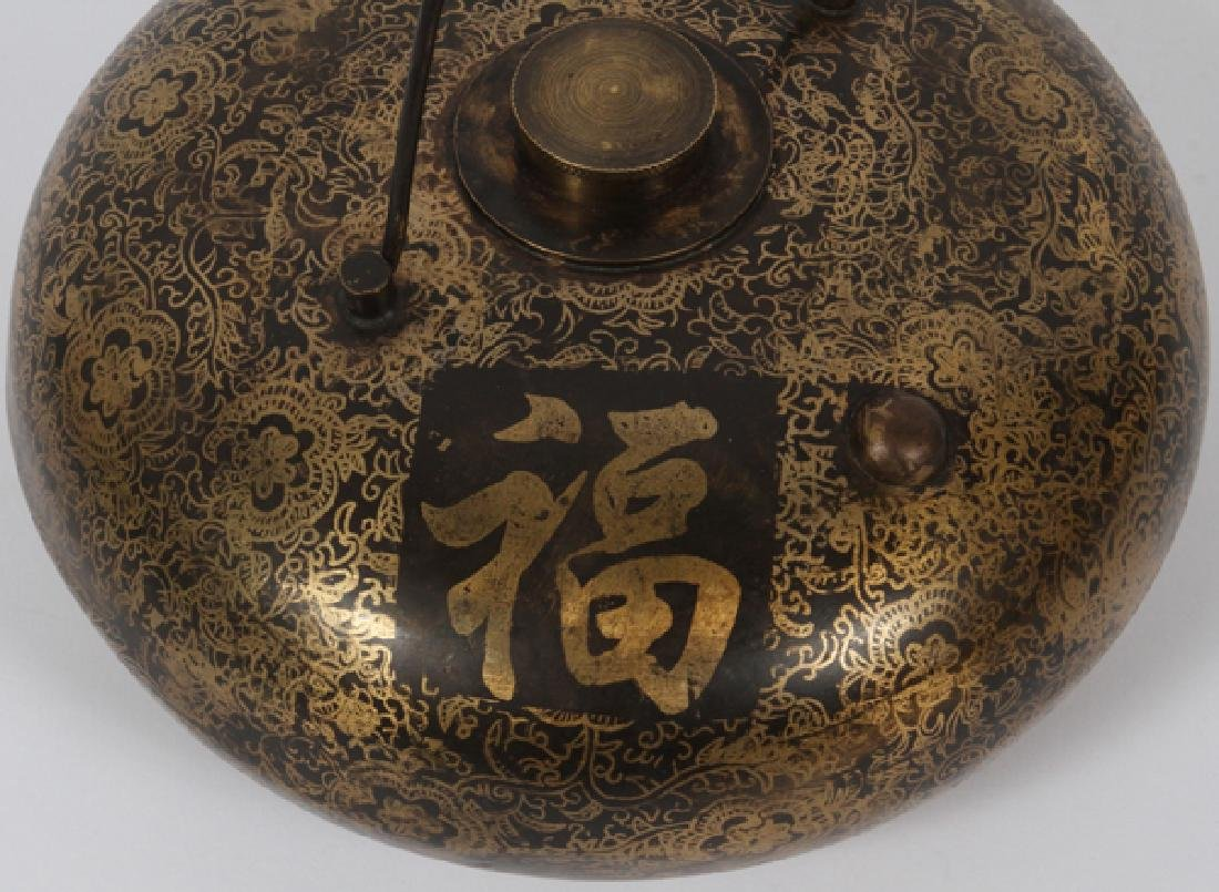 CHINESE METAL HOT WATER CANTEEN - 2