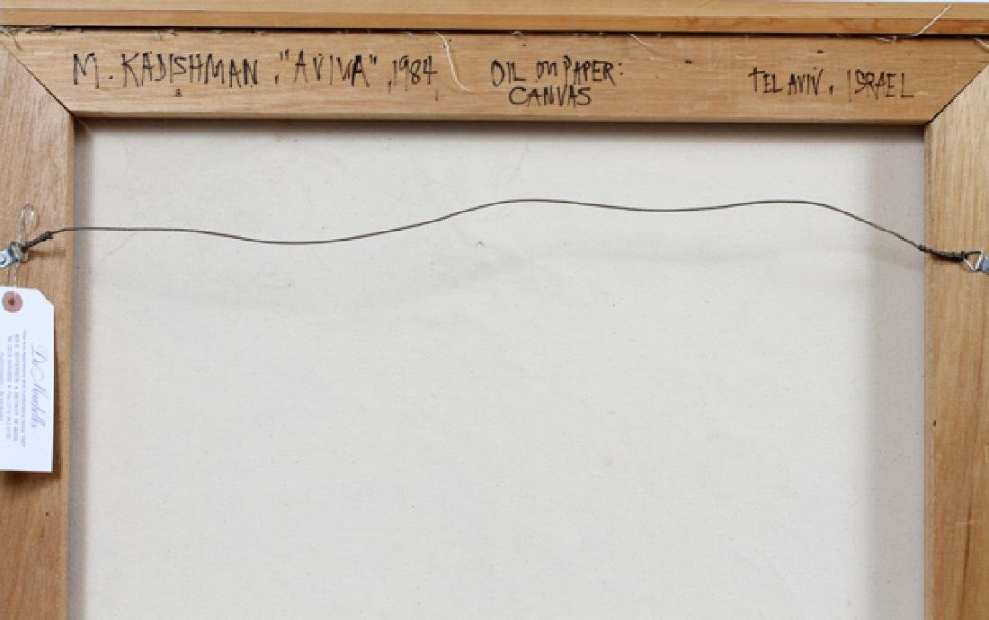 MENASHE KADISHMAN OIL ON PAPER 1984 - 5