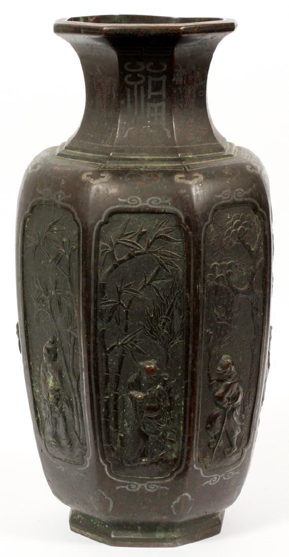 JAPANESE BRONZE URN CIRCA 1920 - 2