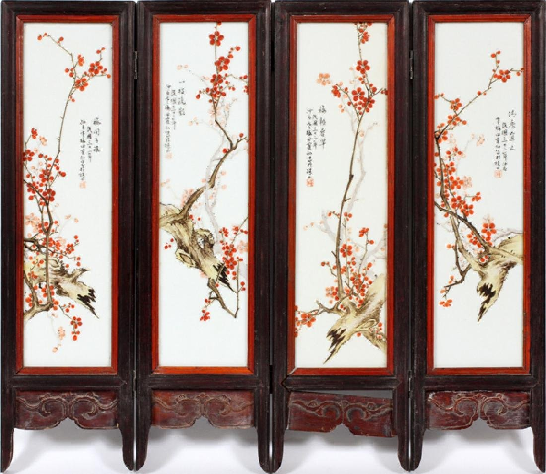 CHINESE PORCELAIN FOUR PANEL FOLDING SCREEN