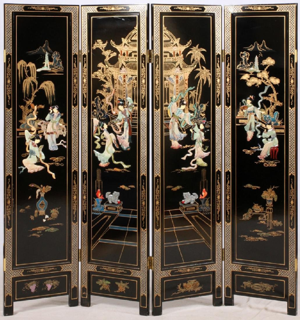 CHINESE FOUR-PANEL PAINTED LACQUER SCREEN