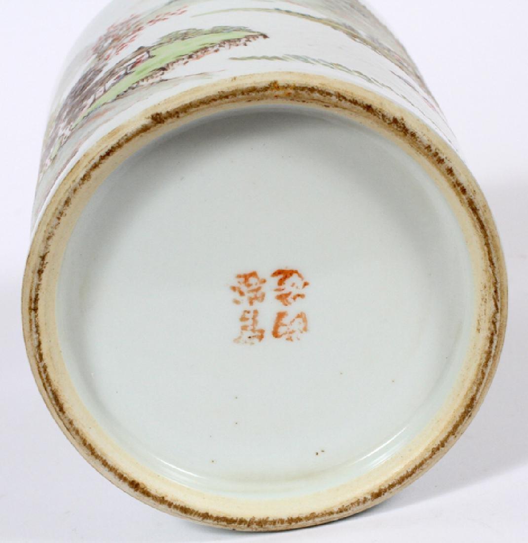 CHINESE LANDSCAPE SCENE PORCELAIN BRUSH POT - 3