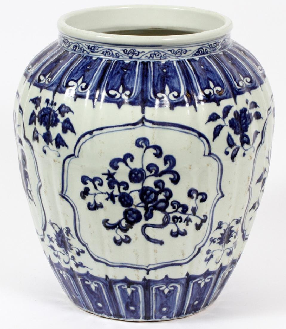 CHINESE FLORAL BLUE AND WHITE PORCELAIN URN - 2