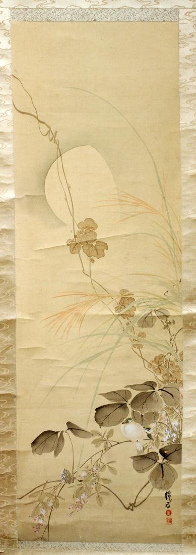 TOMIOKA TESSAI JAPANESE HAND PAINTED SILK SCROLL