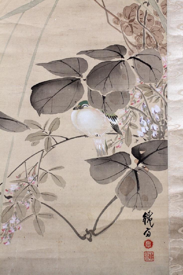 TOMIOKA TESSAI JAPANESE HAND PAINTED SILK SCROLL - 2