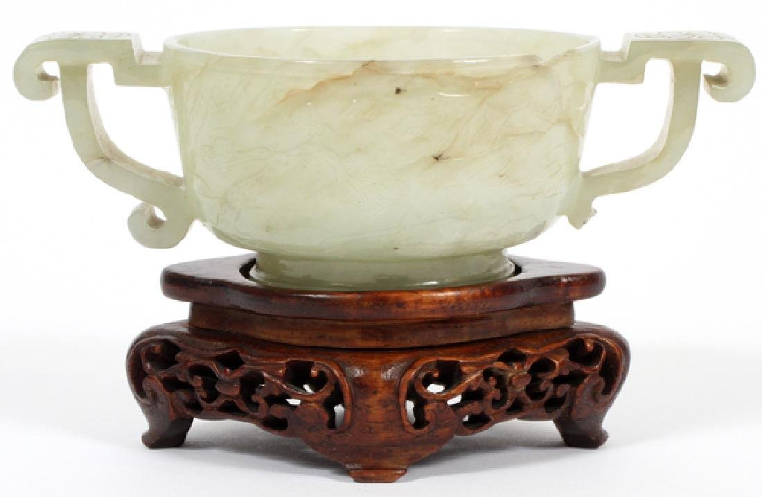 CHINESE JADE CUP, H 2 1/4'', W 4 3/4''