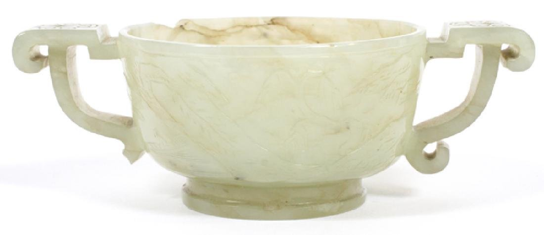 CHINESE JADE CUP, H 2 1/4'', W 4 3/4'' - 2