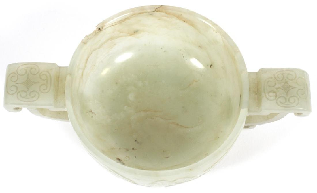 CHINESE JADE CUP, H 2 1/4'', W 4 3/4'' - 3