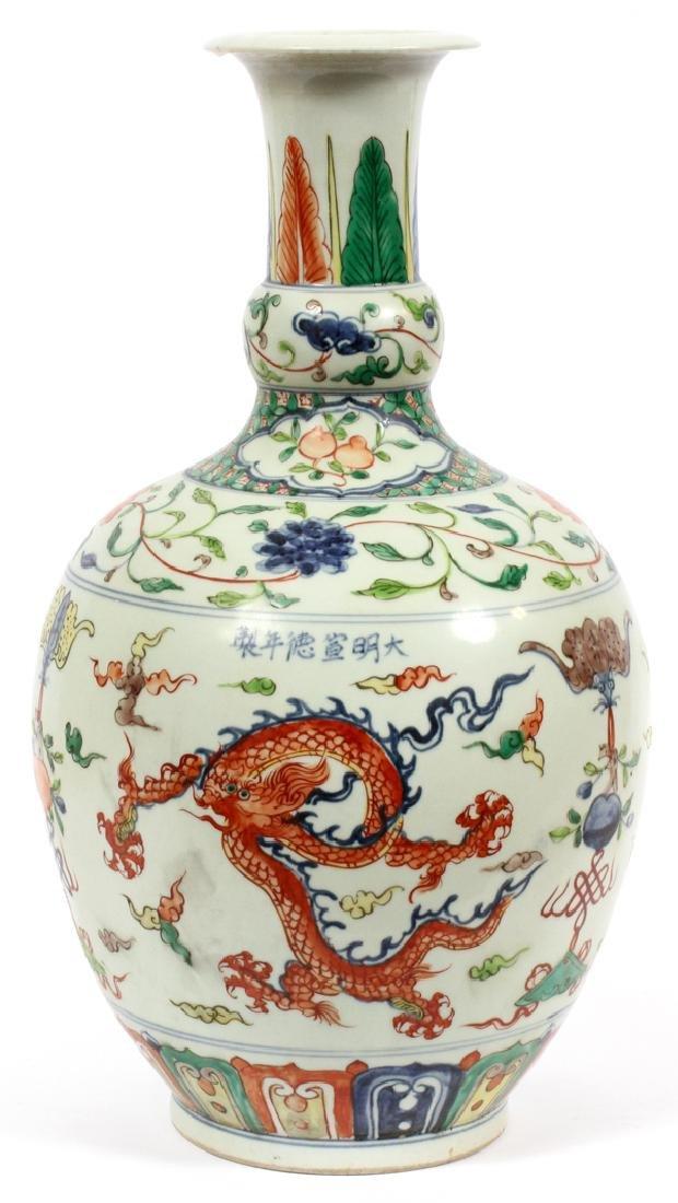CHINESE GREEN & RED DRAGON PORCELAIN VASE