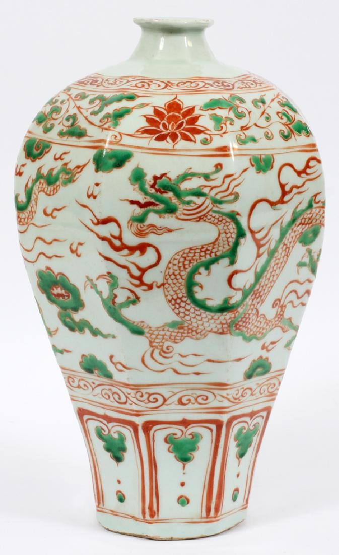 CHINESE GREEN & ROUGE DRAGON PORCELAIN VASE