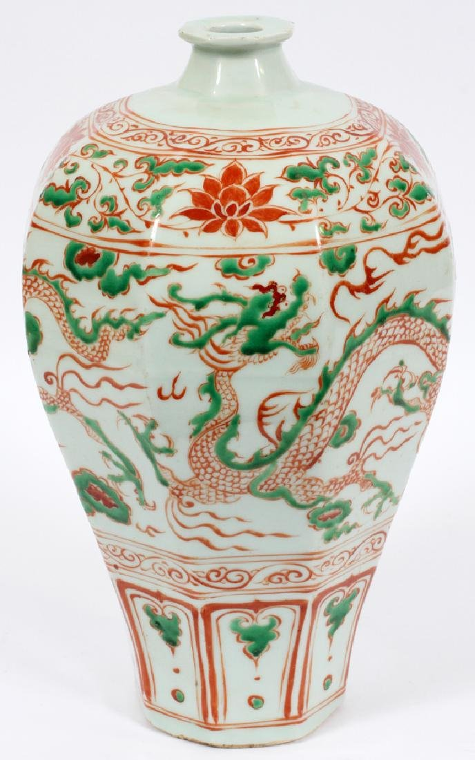 CHINESE GREEN & ROUGE DRAGON PORCELAIN VASE - 2
