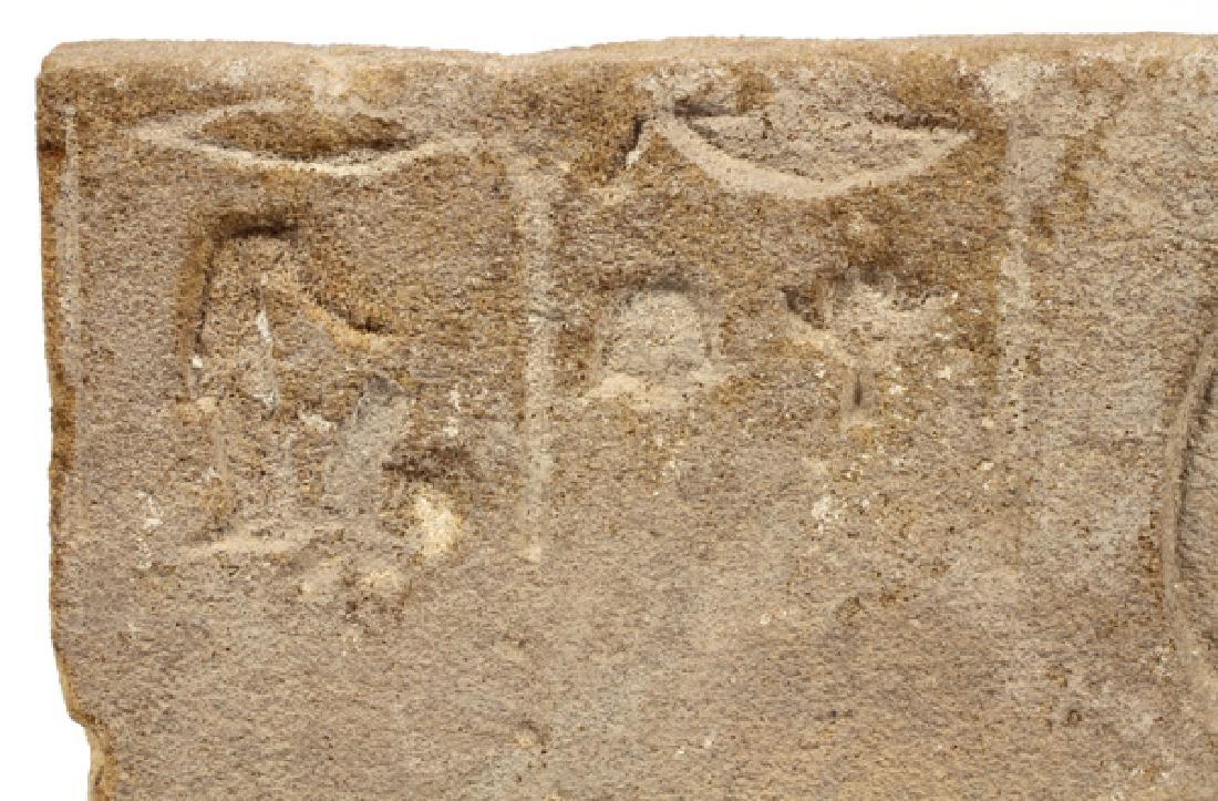 EGYPTIAN SANDSTONE RELIEF FRAGMENT OF RA-HORAKHTY - 2