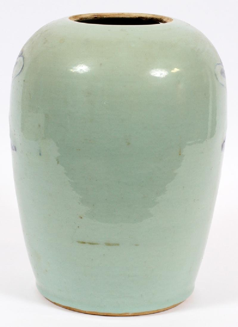 CHINESE CELADON PORCELAIN GINGER JAR, C. 1900 - 2