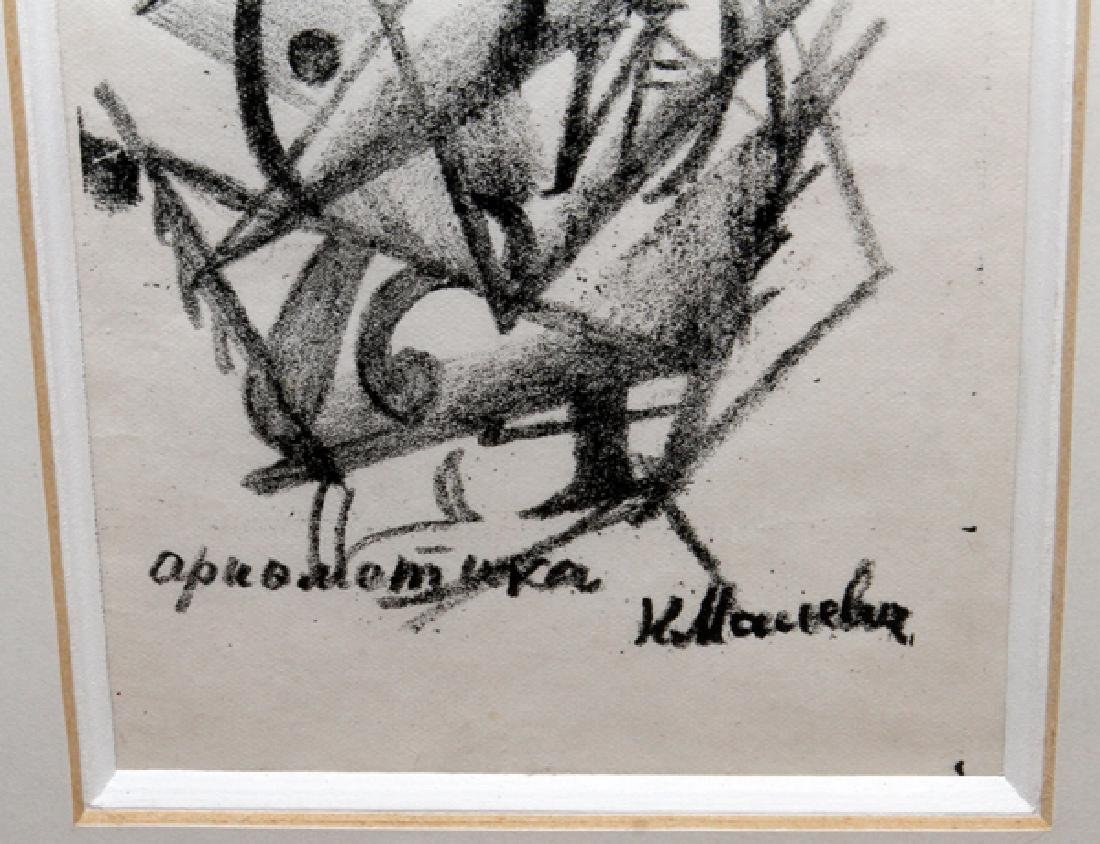 """KASIMIR MALEVICH LITHOGRAPH, 1913 """"ARITHMETIC"""" - 3"""
