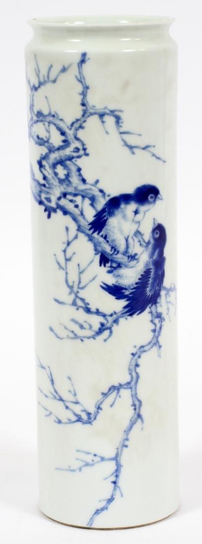 CHINESE BLUE ON WHITE BIRDS PORCELAIN VASE