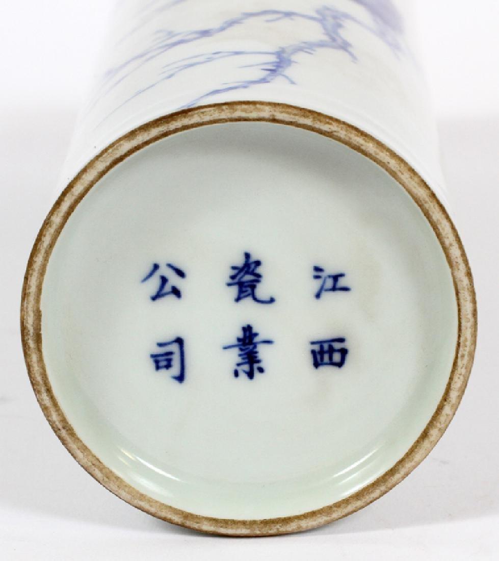 CHINESE BLUE ON WHITE BIRDS PORCELAIN VASE - 2