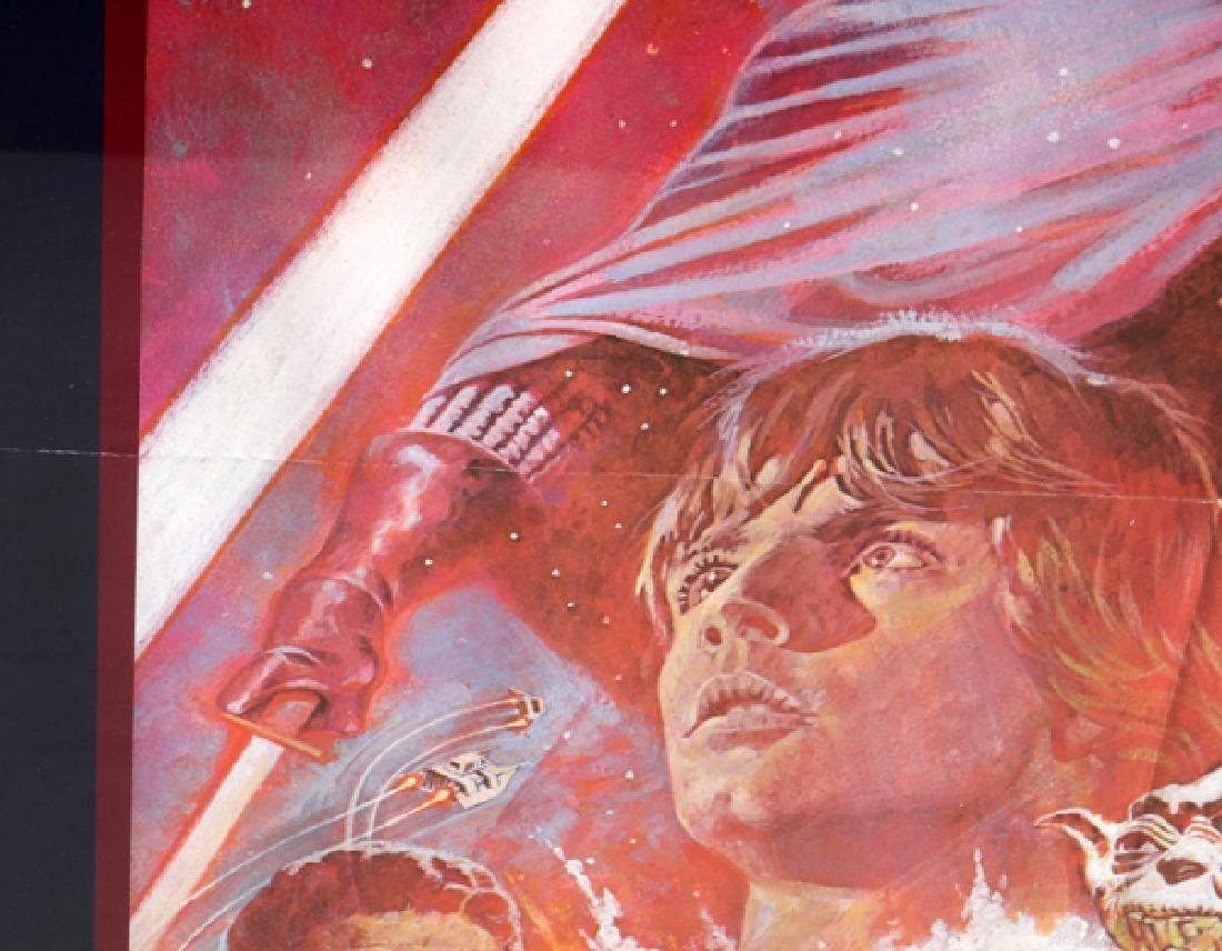 """""""THE EMPIRE STRIKES BACK"""" MOVIE POSTER, C. 1982 - 3"""
