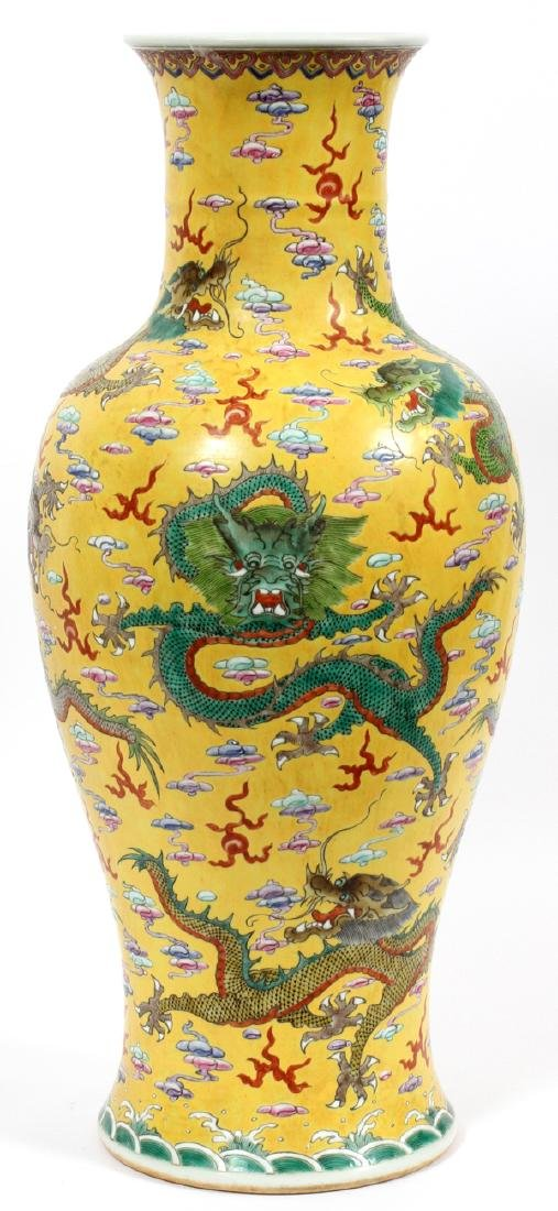CHINESE YELLOW WITH GREEN DRAGON PORCELAIN VASE