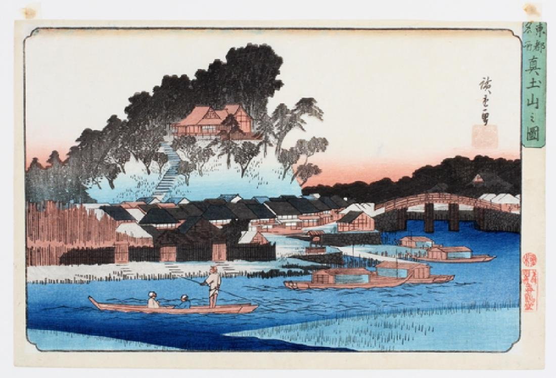 AFTER HIROSHIGE COLOR WOODCUT - 5