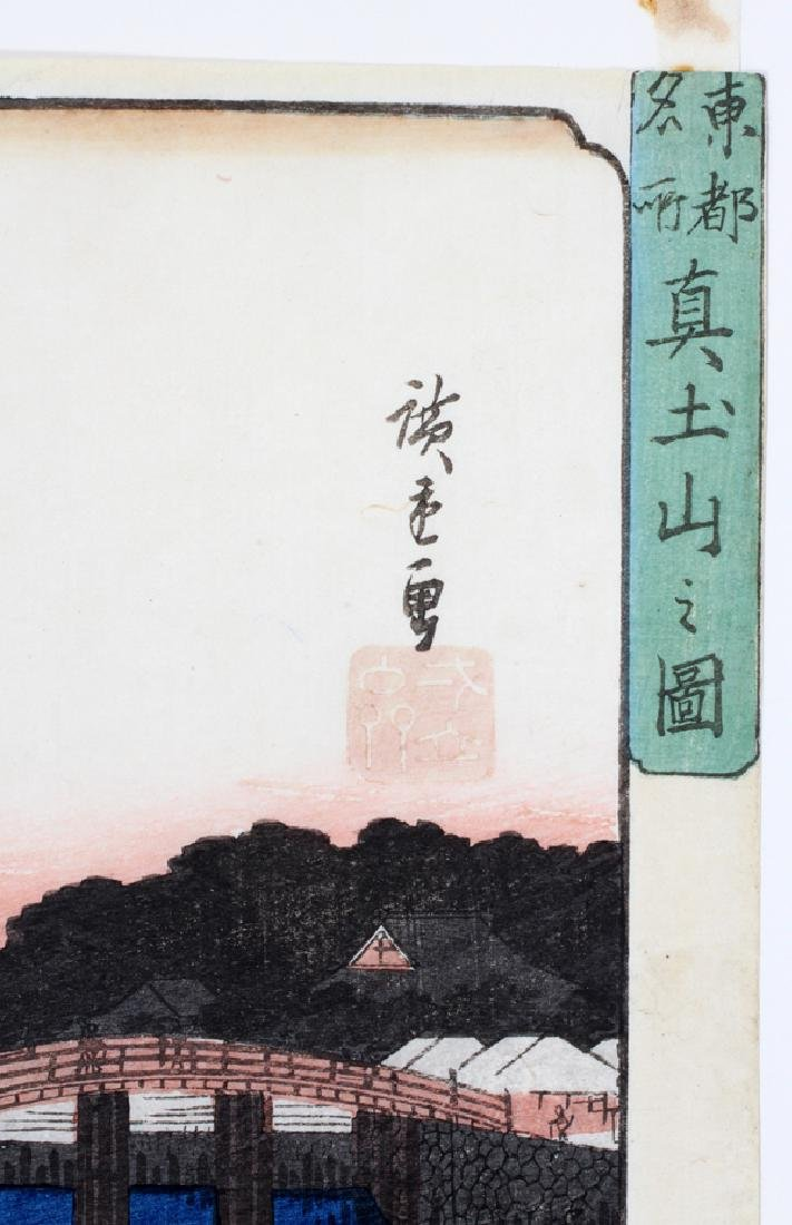 AFTER HIROSHIGE COLOR WOODCUT - 6