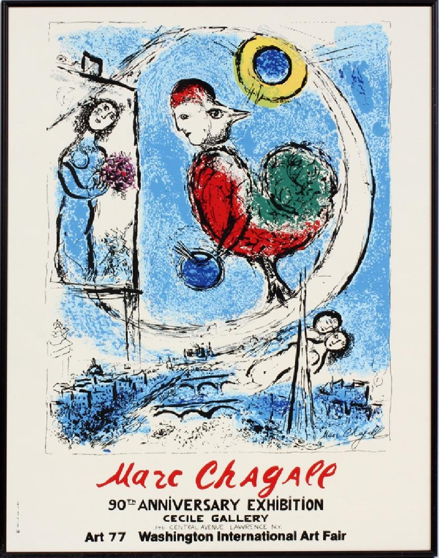 AFTER MARC CHAGALL COLOR LITHOGRAPH POSTER