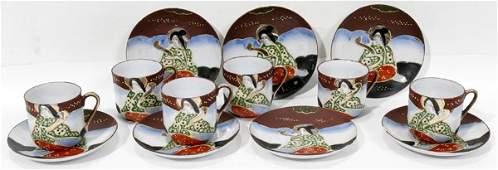031671: JAPANESE PORCELAIN DEMI TASSE CUPS & SAUCERS