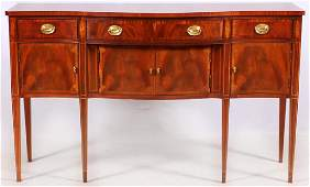 HICKORY CHAIR FURNITURE CO MAHOGANY SIDEBOARD