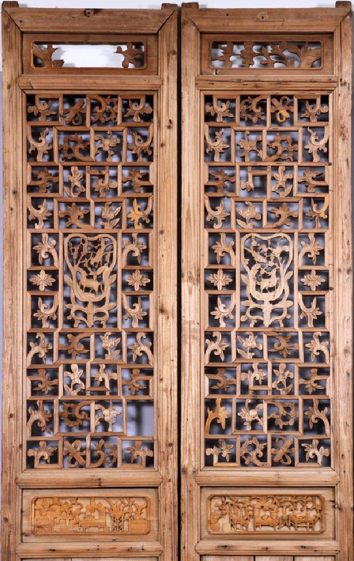CHINESE CARVED PANEL SCREEN, 20TH C., 8 PANELS - 4