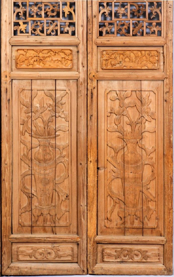 CHINESE CARVED PANEL SCREEN, 20TH C., 8 PANELS - 6