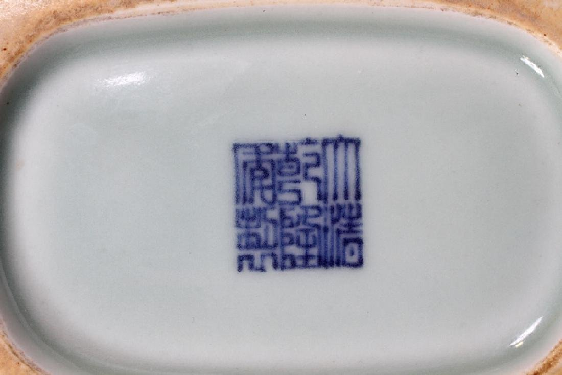 CHINESE CELADON PORCELAIN MOON FLASK - 3
