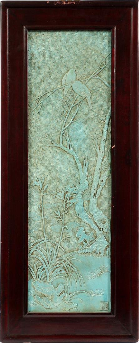 CHINESE CARVED PORCELAIN PLAQUE