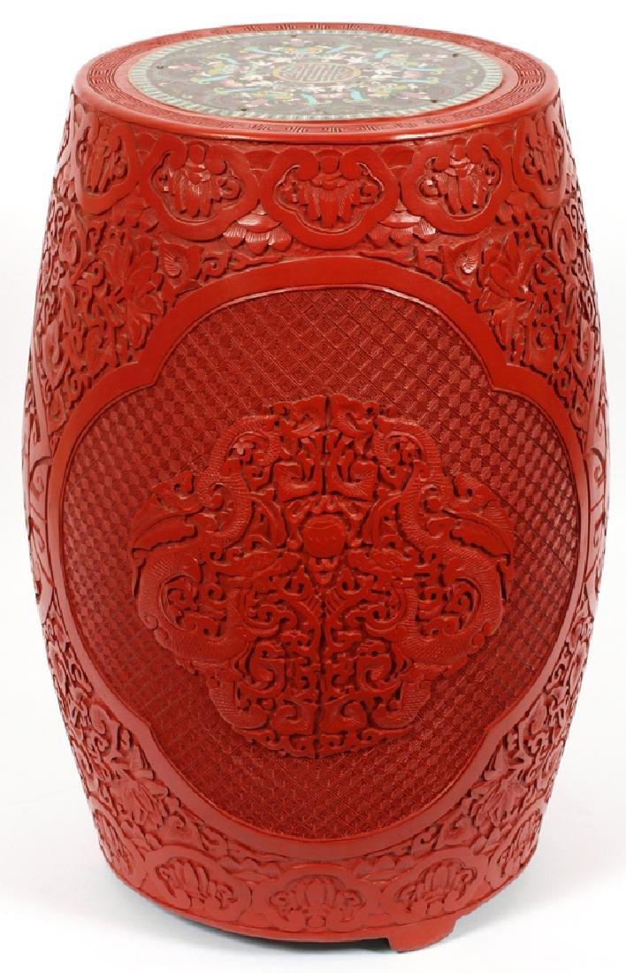 CHINESE CINNABAR & CLOISONNE GARDEN SEAT