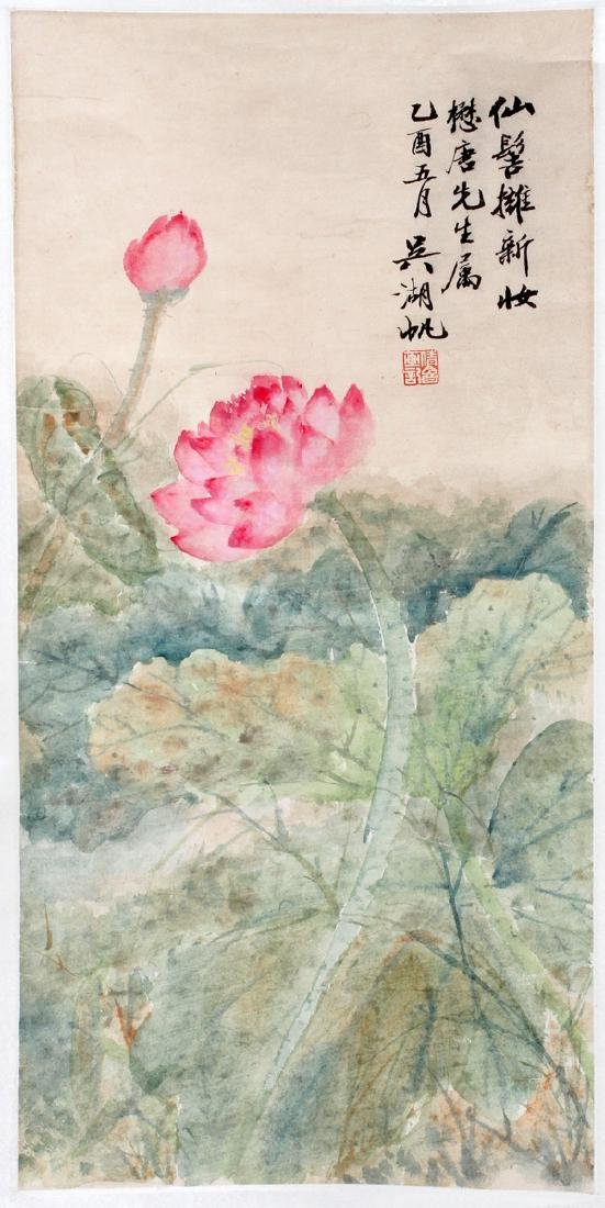 "CHINESE WATERCOLOR SCROLL, H 21"", W 10"" LOTUS"