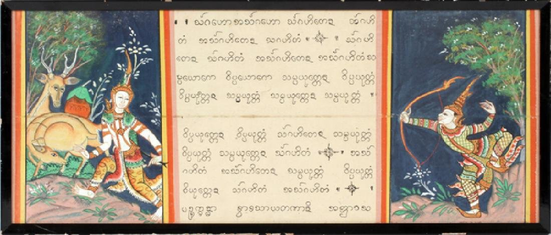 "BURMESE ILLUSTRATED MANUSCRIPT PAGE, H 12"", W 28"""