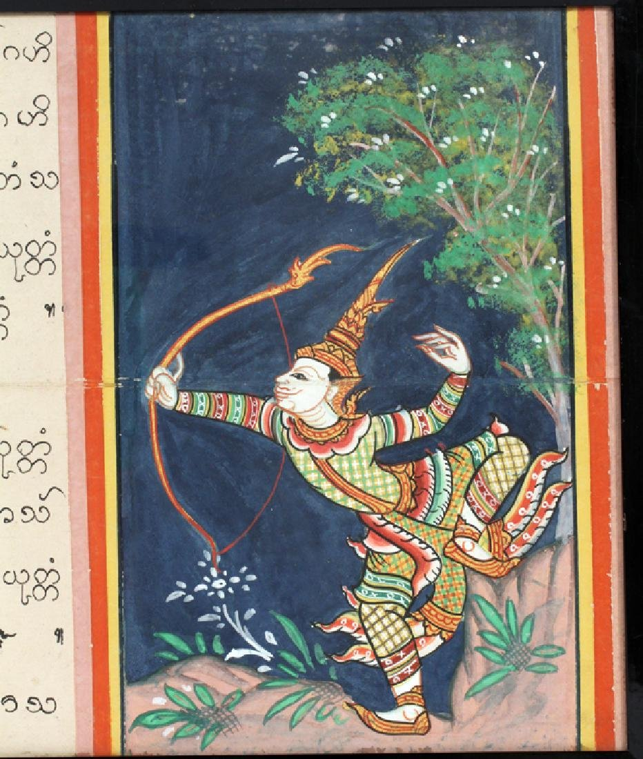 "BURMESE ILLUSTRATED MANUSCRIPT PAGE, H 12"", W 28"" - 2"