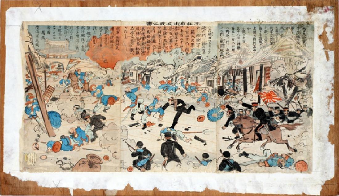 JAPANESE WOOD BLOCK TRIPTYCH - 2