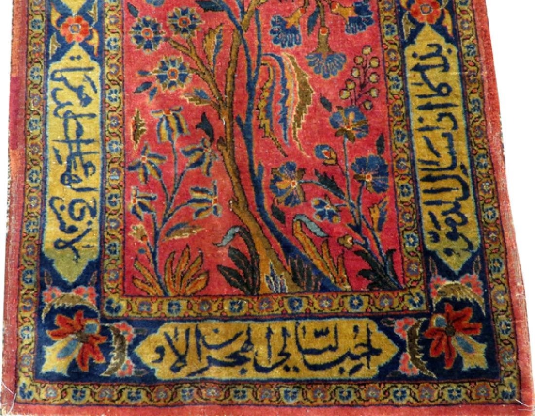 ANTIQUE PERSIAN KASHAN HAND WOVEN WOOL RUG - 2
