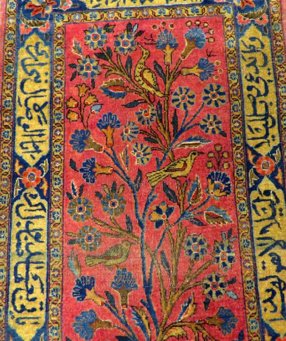 ANTIQUE PERSIAN KASHAN HAND WOVEN WOOL RUG - 3