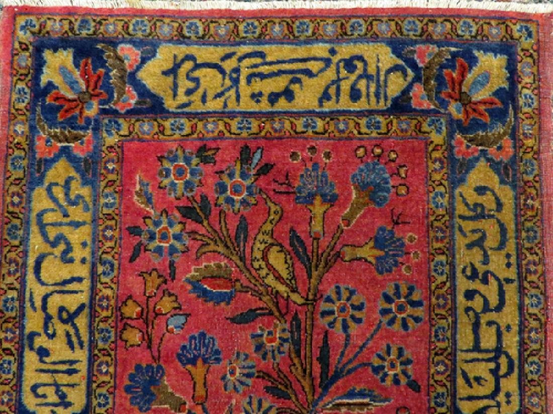 ANTIQUE PERSIAN KASHAN HAND WOVEN WOOL RUG - 4