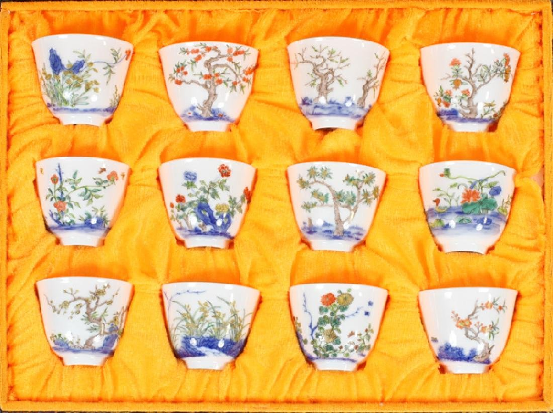 CHINESE PORCELAIN TEA CUPS, TWELVE