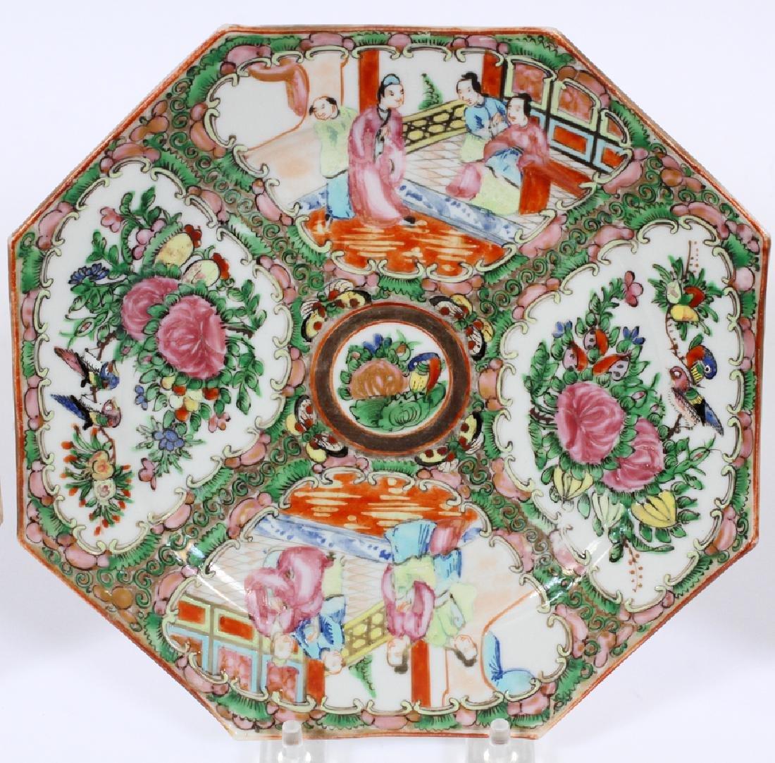 CHINESE ROSE MEDALLION PORCELAIN DESSERT PLATES - 3