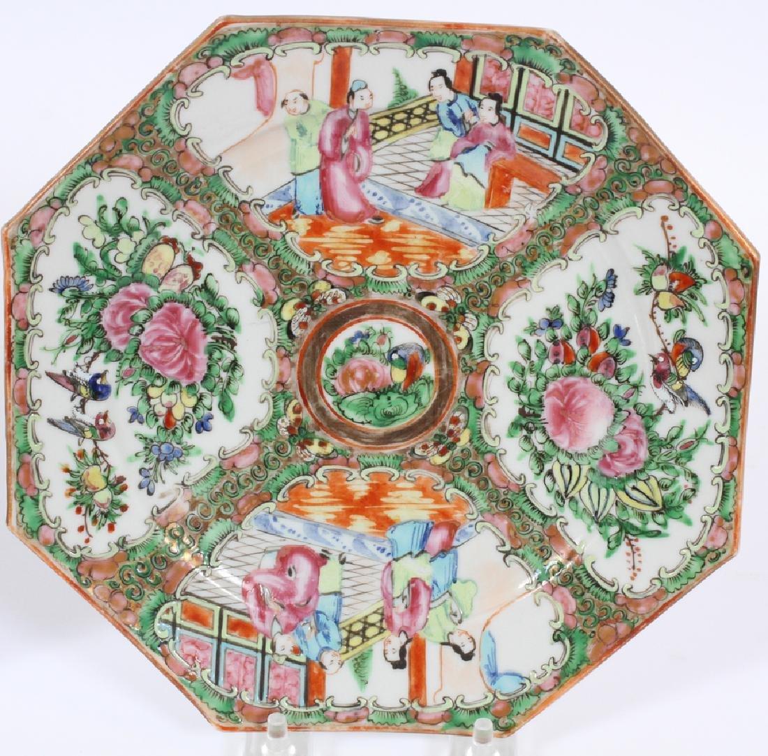 CHINESE ROSE MEDALLION PORCELAIN DESSERT PLATES - 4