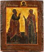 RUSSIAN GILT  LACQUER WOOD ICON
