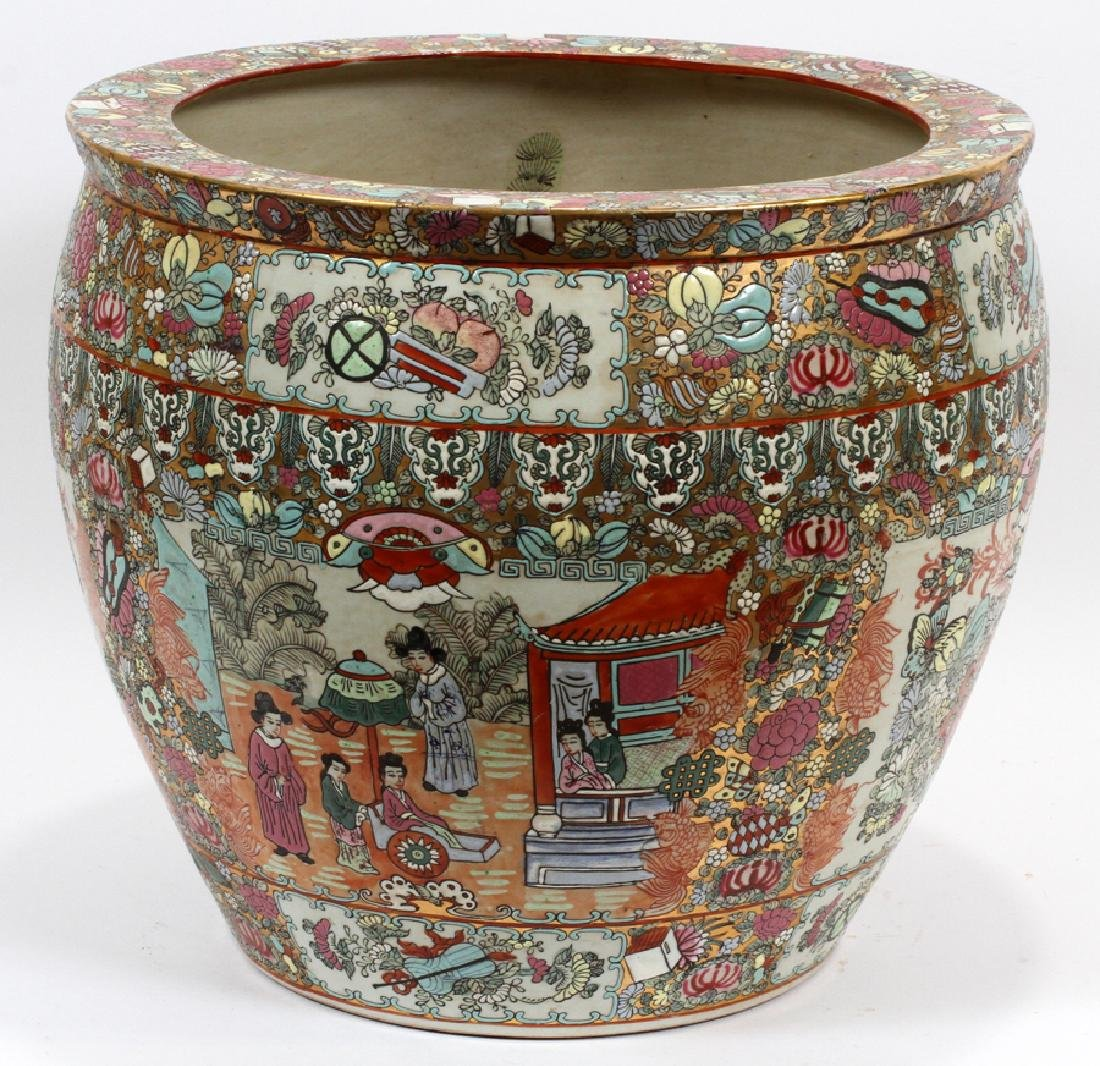 CHINESE  PORCELAIN COI BOWL WITH STAND - 2