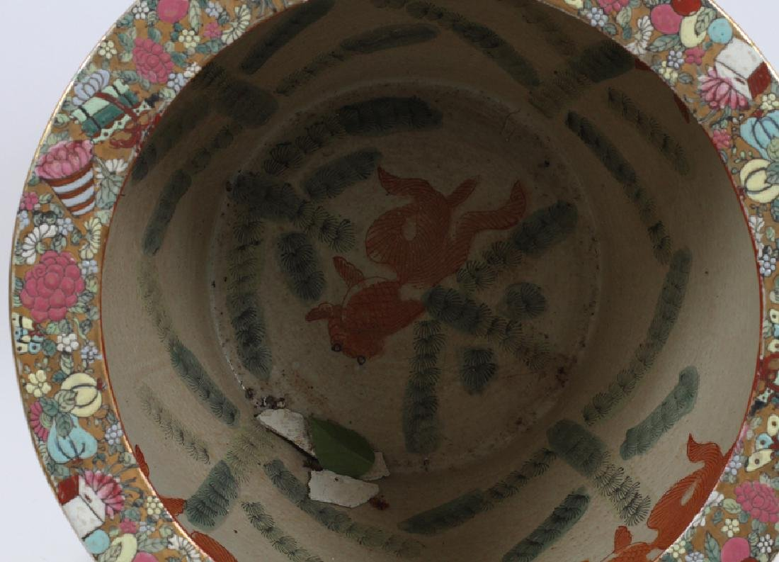 CHINESE  PORCELAIN COI BOWL WITH STAND - 4