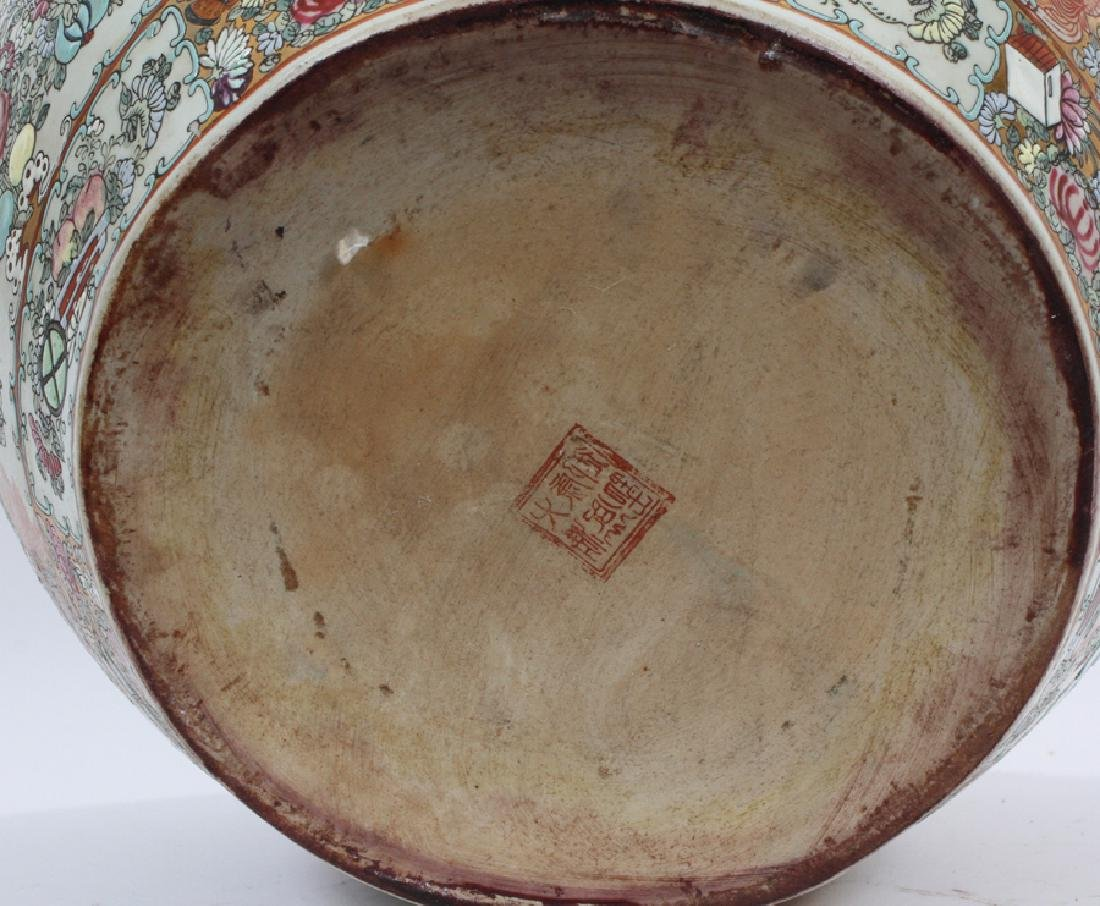 CHINESE  PORCELAIN COI BOWL WITH STAND - 5