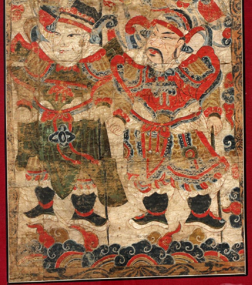HANOI EMPEROR ASIAN HAND PAINTED FIGURAL SCENE - 4