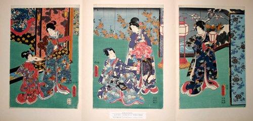 "3013: TOYOKUNI III , WOODBLOCK PRINT, 'GENJI-E', 14"" X"